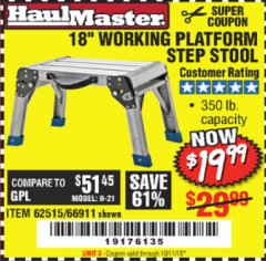 "Harbor Freight Coupon 18"" WORKING PLATFORM STEP STOOL Lot No. 62515/66911 Expired: 10/7/19 - $19.99"
