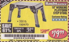 "Harbor Freight Coupon 18"" WORKING PLATFORM STEP STOOL Lot No. 62515/66911 Expired: 7/20/19 - $19.99"