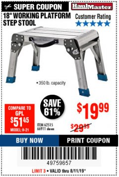 "Harbor Freight Coupon 18"" WORKING PLATFORM STEP STOOL Lot No. 62515/66911 Expired: 8/11/19 - $19.99"
