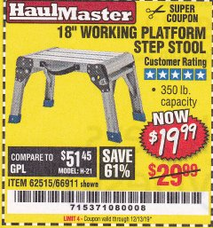 "Harbor Freight Coupon 18"" WORKING PLATFORM STEP STOOL Lot No. 62515/66911 Expired: 12/31/19 - $19.99"