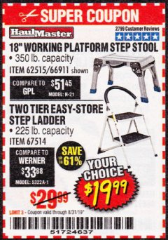 "Harbor Freight Coupon 18"" WORKING PLATFORM STEP STOOL Lot No. 62515/66911 Expired: 8/31/19 - $19.99"