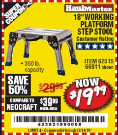 "Harbor Freight Coupon 18"" WORKING PLATFORM STEP STOOL Lot No. 62515/66911 Expired: 12/14/19 - $19.99"