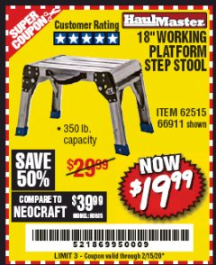 "Harbor Freight Coupon 18"" WORKING PLATFORM STEP STOOL Lot No. 62515/66911 Expired: 2/15/20 - $19.99"