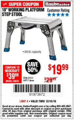 "Harbor Freight Coupon 18"" WORKING PLATFORM STEP STOOL Lot No. 62515/66911 Expired: 12/15/19 - $19.99"
