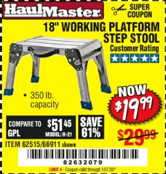 "Harbor Freight Coupon 18"" WORKING PLATFORM STEP STOOL Lot No. 62515/66911 Expired: 1/27/20 - $19.99"
