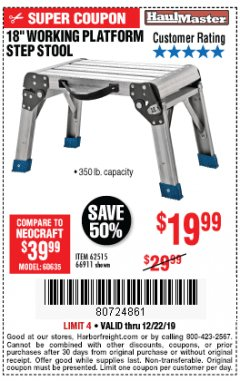 "Harbor Freight Coupon 18"" WORKING PLATFORM STEP STOOL Lot No. 62515/66911 Expired: 12/22/19 - $19.99"