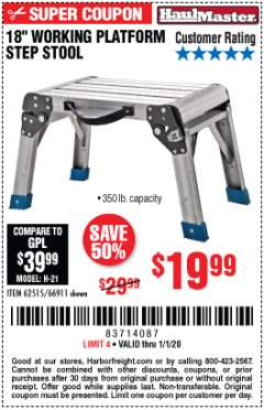 "Harbor Freight Coupon 18"" WORKING PLATFORM STEP STOOL Lot No. 62515/66911 Expired: 1/1/20 - $19.99"