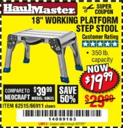 "Harbor Freight Coupon 18"" WORKING PLATFORM STEP STOOL Lot No. 62515/66911 Expired: 2/27/20 - $19.99"
