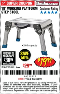 "Harbor Freight Coupon 18"" WORKING PLATFORM STEP STOOL Lot No. 62515/66911 Expired: 2/29/20 - $19.99"