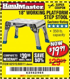 "Harbor Freight Coupon 18"" WORKING PLATFORM STEP STOOL Lot No. 62515/66911 Expired: 6/21/20 - $19.99"