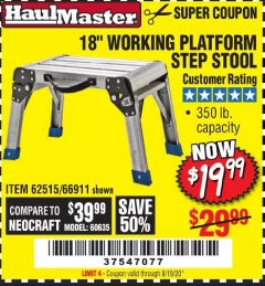 "Harbor Freight Coupon 18"" WORKING PLATFORM STEP STOOL Lot No. 62515/66911 Expired: 8/19/20 - $19.99"