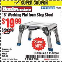 "Harbor Freight Coupon 18"" WORKING PLATFORM STEP STOOL Lot No. 62515/66911 Expired: 9/25/20 - $19.99"
