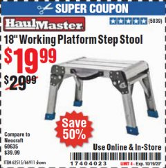 "Harbor Freight Coupon 18"" WORKING PLATFORM STEP STOOL Lot No. 62515/66911 Expired: 10/19/20 - $19.99"