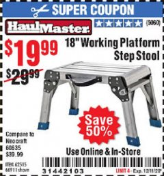 "Harbor Freight Coupon 18"" WORKING PLATFORM STEP STOOL Lot No. 62515/66911 Valid Thru: 12/11/20 - $19.99"