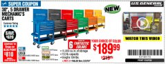 "Harbor Freight Coupon 30"", 5 DRAWER MECHANIC'S CARTS (ALL COLORS) Lot No. 64031/64030/64032/64033/64061/64060/64059/64721/64722/64720 Expired: 2/3/19 - $189.99"