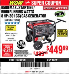 Harbor Freight Coupon 6500 MAX. STARTING/5500 RUNNING WATTS 8 HP (301 CC) GAS GENERATOR Lot No. 63966/63967/63965/63964 Expired: 3/17/19 - $449.99