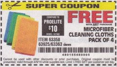 Harbor Freight FREE Coupon MICROFIBER CLEANING CLOTHS PACK OF 4 Lot No. 69678/63358/63363/68440/63925 Expired: 1/19/19 - FWP