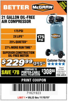Harbor Freight Coupon MCGRAW 175 PSI, 21 GALLON VERTICAL OIL-FREE AIR COMPRESSOR Lot No. 64858 Expired: 11/10/19 - $229.99