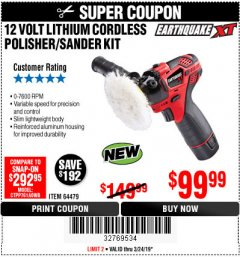 Harbor Freight Coupon EARTHQUAKE XT 12 VOLT LITHIUM CORDLESS POLISHER/SANDER KIT Lot No. 64479/56659 Expired: 3/24/19 - $99.99
