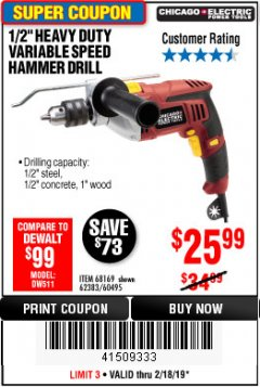 "Harbor Freight Coupon 1/2"" HEAVY DUTY VARIABLE SPEED HAMMER DRILL Lot No. 68169/62383/60495 Expired: 2/18/19 - $25.99"