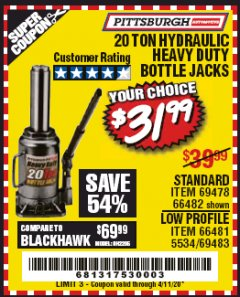 Harbor Freight Coupon 20 TON HYDRAULIC HEAVY DUTY BOTTLE JACK Lot No. 69478/93436/66482 EXPIRES: 6/30/20 - $31.99