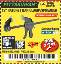 "Harbor Freight Coupon 12"" RATCHET BAR CLAMP/SPREADER Lot No. 46807/68975/69221/69222/62123/63017 Expired: 10/15/18 - $2.99"