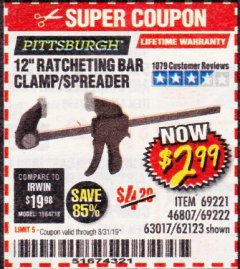 "Harbor Freight Coupon 12"" RATCHET BAR CLAMP/SPREADER Lot No. 46807/68975/69221/69222/62123/63017 Expired: 8/31/19 - $2.99"