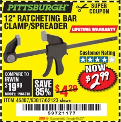 "Harbor Freight Coupon 12"" RATCHET BAR CLAMP/SPREADER Lot No. 46807/68975/69221/69222/62123/63017 Expired: 6/30/20 - $2.99"