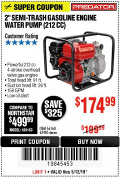 "Harbor Freight Coupon 2"" SEMI-TRASH GASOLINE ENGINE WATER PUMP 212CC Lot No. 56160 Expired: 5/12/19 - $174.99"