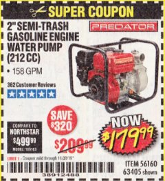 "Harbor Freight Coupon 2"" SEMI-TRASH GASOLINE ENGINE WATER PUMP 212CC Lot No. 56160 Expired: 11/30/19 - $179.99"