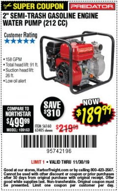 "Harbor Freight Coupon 2"" SEMI-TRASH GASOLINE ENGINE WATER PUMP 212CC Lot No. 56160 Expired: 11/30/19 - $189.99"