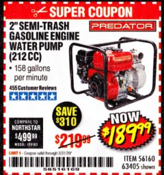 "Harbor Freight Coupon 2"" SEMI-TRASH GASOLINE ENGINE WATER PUMP 212CC Lot No. 56160 Expired: 3/31/20 - $189.99"