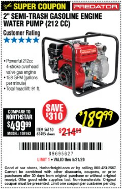 "Harbor Freight Coupon 2"" SEMI-TRASH GASOLINE ENGINE WATER PUMP 212CC Lot No. 56160 Valid Thru: 6/30/20 - $189.99"