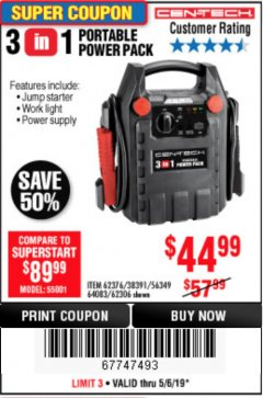 Harbor Freight Coupon 3 IN 1 PORTABLE POWER PACK  Lot No. 56349/38391/62376/64083/62306 Expired: 5/31/19 - $44.99