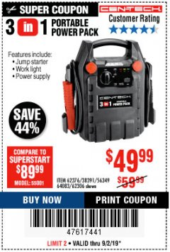 Harbor Freight Coupon 3 IN 1 PORTABLE POWER PACK  Lot No. 56349/38391/62376/64083/62306 Expired: 9/2/19 - $49.99