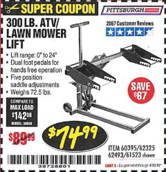 Harbor Freight Coupon HIGH LIFT RIDING LAWN MOWER/ATV LIFT Lot No. 61523/60395/62325/62493 Expired: 4/30/19 - $74.99