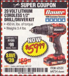 Harbor Freight Coupon 20V HYPERMAX LITHIUM 1/2 IN. DRILL/DRIVER KIT Lot No. 63531 Expired: 10/31/19 - $59.99