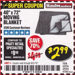 "Harbor Freight Coupon 40"" X 72"" MOVING BLANKET Lot No. 69504/62336/47262 Expired: 8/31/19 - $2.99"