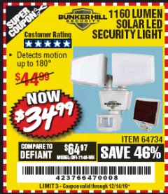 Harbor Freight Coupon 1160 LUMENS SOLAR LED SECURITY LIGHT  Lot No. 64734 Expired: 12/14/19 - $34.99