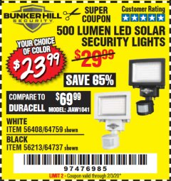 Harbor Freight Coupon 500 LUMENS LED SOLAR SECURITY LIGHT Lot No. 56408/64759/56213/64737 Expired: 2/3/20 - $23.99