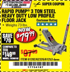 Harbor Freight Coupon RAPID PUMP 3 TON LOW PROFILE HEAVY DUTY STEEL FLOOR JACK Lot No. 64264/64266/64879/64881/61282/62326/61253 Expired: 2/8/19 - $79.99
