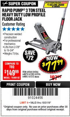 Harbor Freight Coupon RAPID PUMP 3 TON LOW PROFILE HEAVY DUTY STEEL FLOOR JACK Lot No. 64264/64266/64879/64881/61282/62326/61253 Expired: 10/21/18 - $77.99