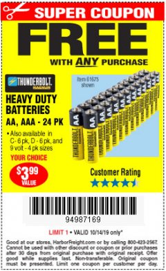 Harbor Freight FREE Coupon HEAVY DUTY BATTERIES Lot No. 61273/61275/61675/68383/61274 Expired: 10/14/19 - FWP