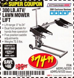 Harbor Freight Coupon ATV/LAWN MOWER LIFT Lot No. 60395/62325/62493/61523 Expired: 7/31/19 - $74.99