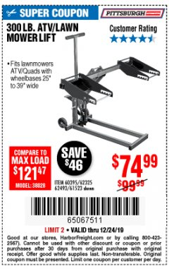 Harbor Freight Coupon ATV/LAWN MOWER LIFT Lot No. 60395/62325/62493/61523 Expired: 12/24/19 - $74.99