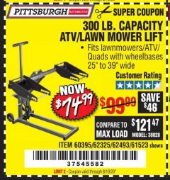 Harbor Freight Coupon ATV/LAWN MOWER LIFT Lot No. 60395/62325/62493/61523 Expired: 8/19/20 - $74.99