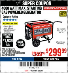 Harbor Freight Coupon 4000 MAX. STARTING/3200 RUNNING WATTS 6.5HP (212 CC) GAS GENERATOR Lot No. 56172/56174/69729/63080/63079/56175/56173/63090/63089 Expired: 9/22/19 - $299.99