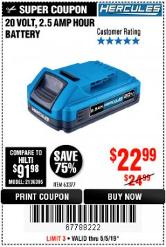 Harbor Freight Coupon HERCULES 20 VOLT, 2.5 AMP HOUR BATTERY Lot No. 56562 Expired: 5/5/19 - $22.99