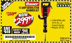 Harbor Freight Coupon BAUER 15AMP PRO DEMOLITION HAMMER KIT Lot No. 64277/64276/6403435/63438 Expired: 2/8/20 - $299.99