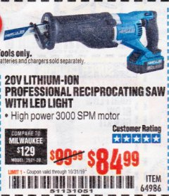 Harbor Freight Coupon HERCULES 20V PROFESSIONAL LITHIUM ION CORDLESS RECIPROCATING SAW Lot No. 64986 Expired: 10/31/19 - $84.99